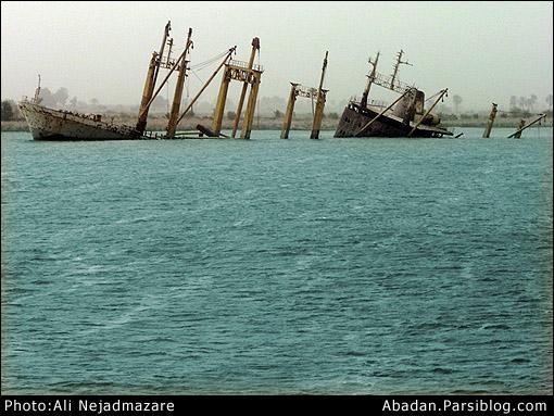 کشتی غرق شده در خلیج  فارس
